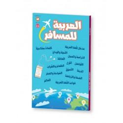 Abjad: Educational Card Game