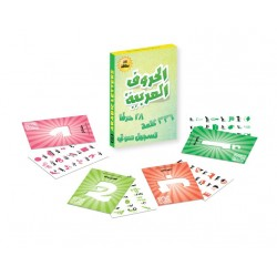 Arabic Letters Flash Cards