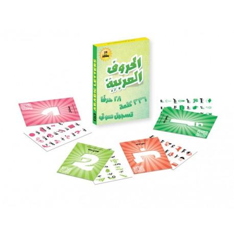 Huruf (Arabic Letters)