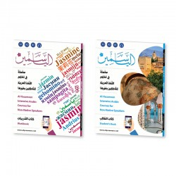 Student's Book & Workbook Bundle